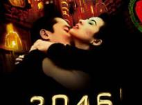 2046 poster film