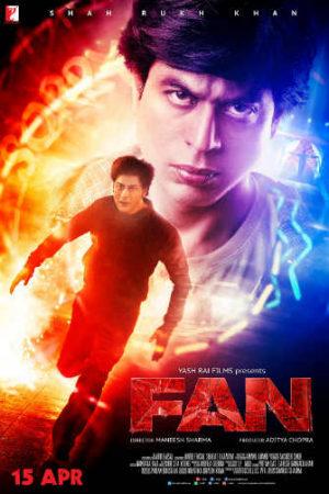 Fan Poster