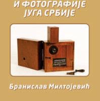Nova Knjiga Branislava Miltojevica